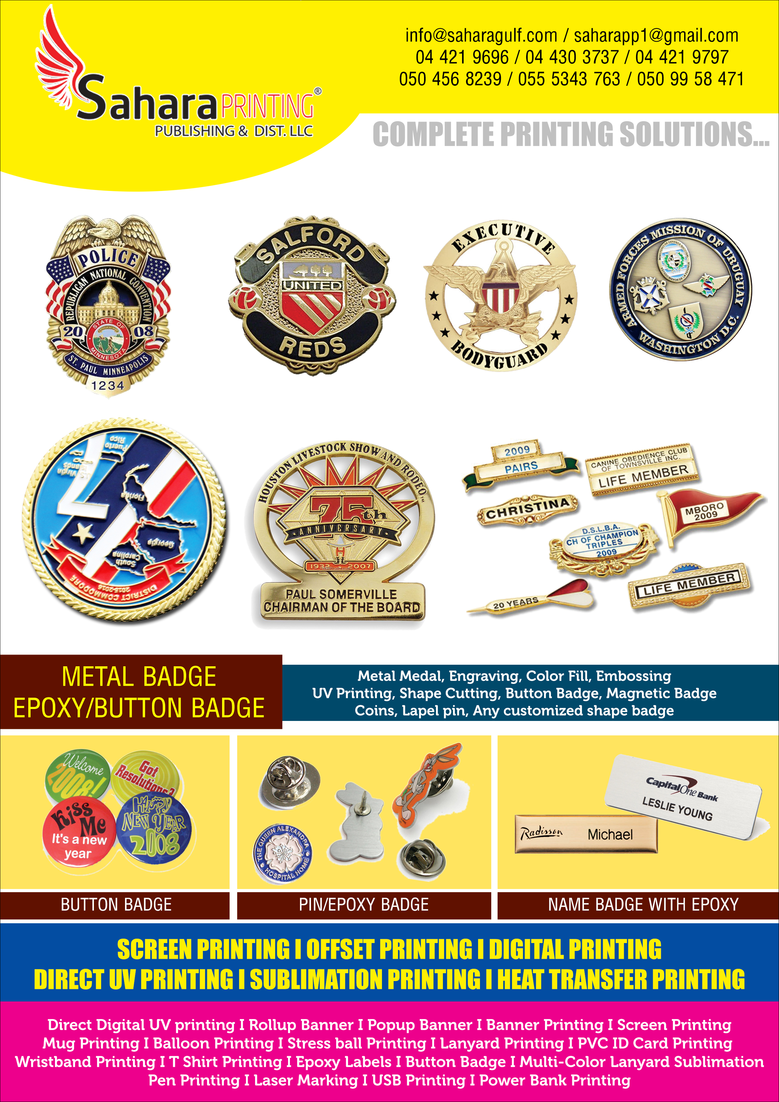 Epoxy sticker suppliers in dubai printing press dubai we offer uae national day promotional items printing such as stopboris Choice Image