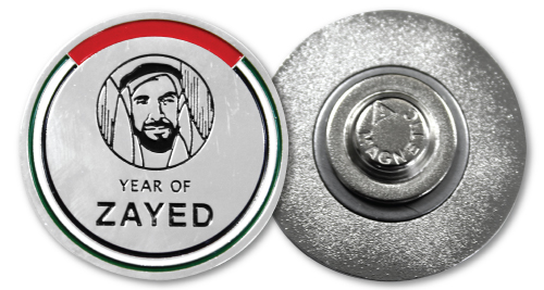 YEAR OF ZAYED'S metal pin and badge with magnetic