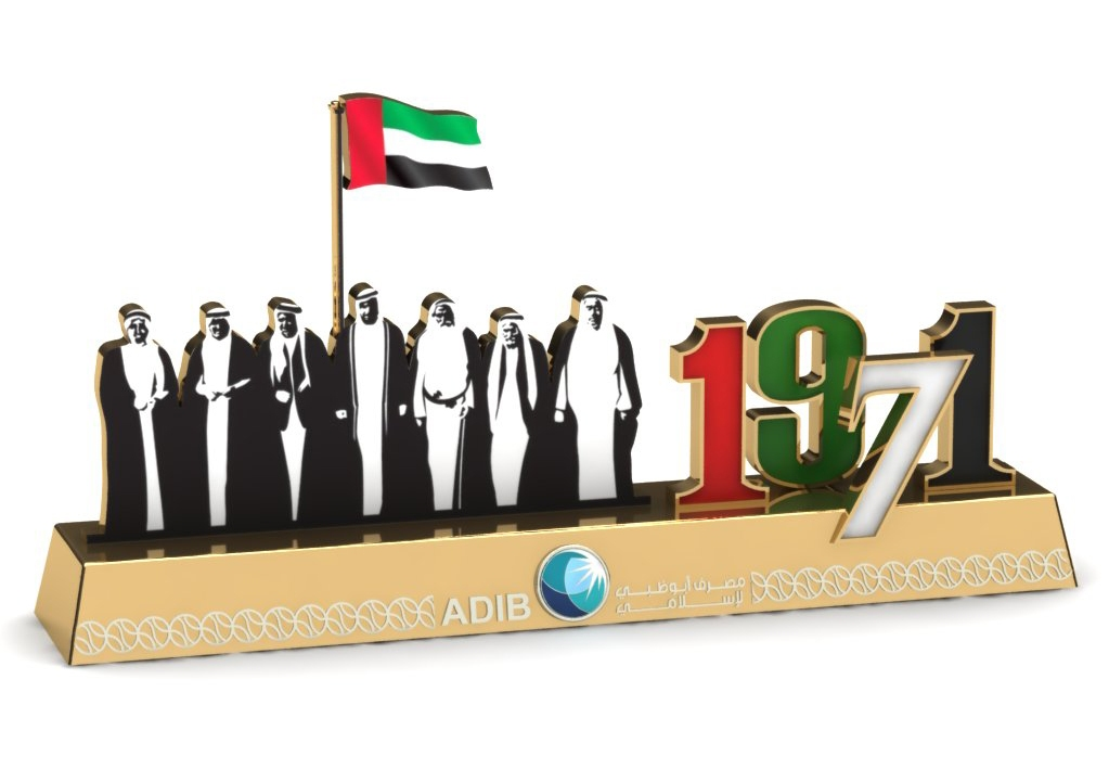 National day gift items cheap price uae national day celebration gift items national day promotion items supplier in united arab emirates