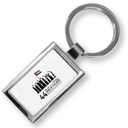 national-day-keychain-in-uae