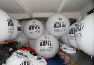 national-day-latex-foil-balloon-printing-in-uae