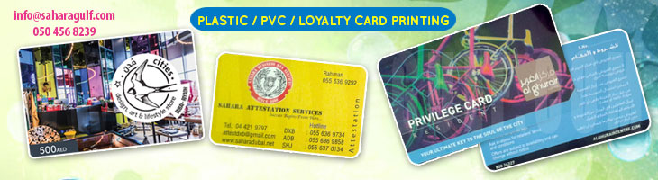 Printing press dubai services plastic cards pvc cards print id plastic cards reheart Gallery